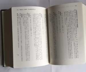 社会保険労務士法詳解